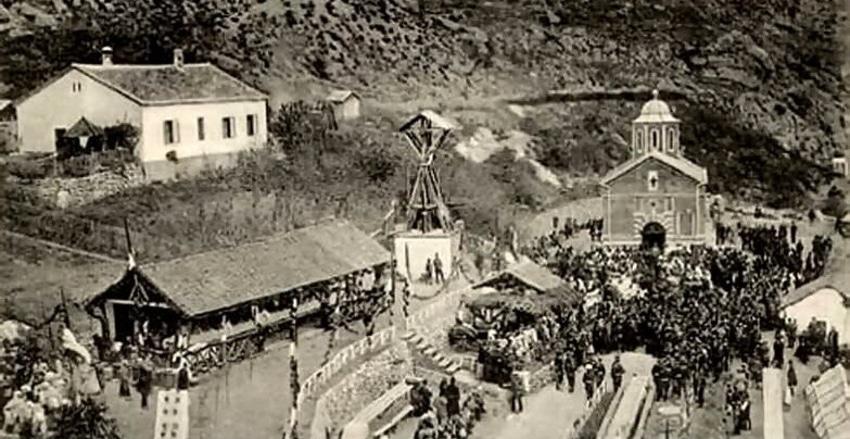 Manastir-Iverica