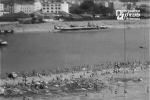 beograd plaža