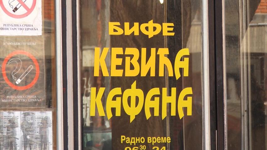 kevica-kafana