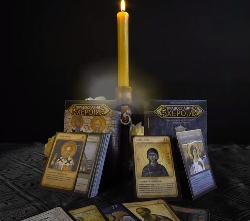 heroji pravoslavlja