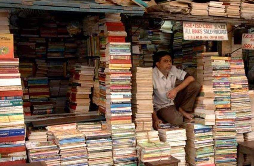iracka pijaca knjiga