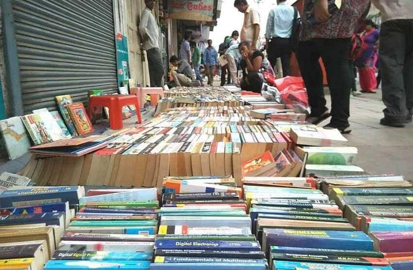 irak pijaca knjiga