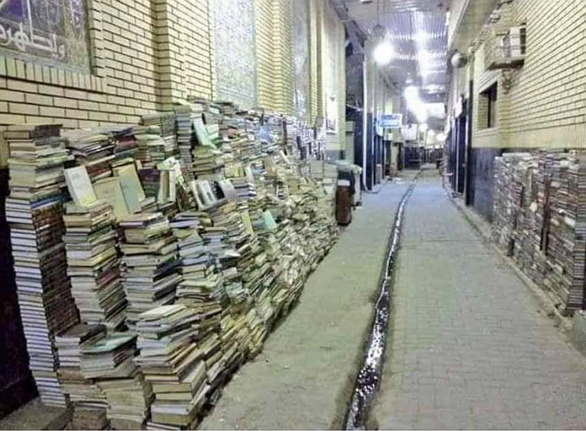 pijaca knjiga irak