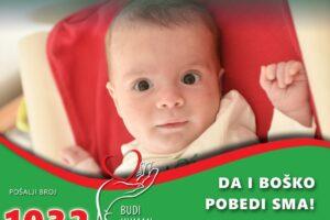 bosko-gugleta