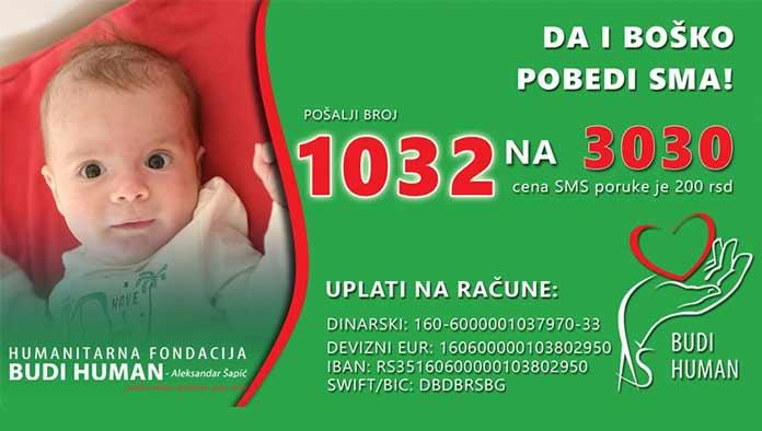 bosko-gugleta-2