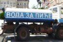 cisterna-voda-novi-sad