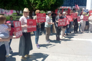 jagodina-protesti