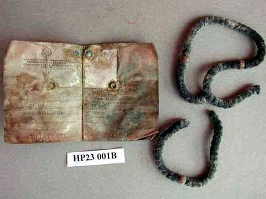 lična karta i brojanica