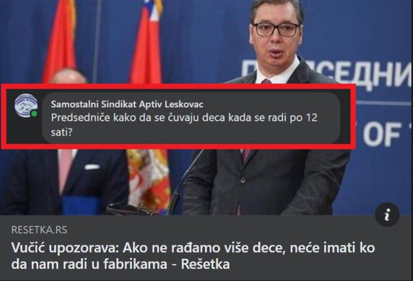 vucic-deca