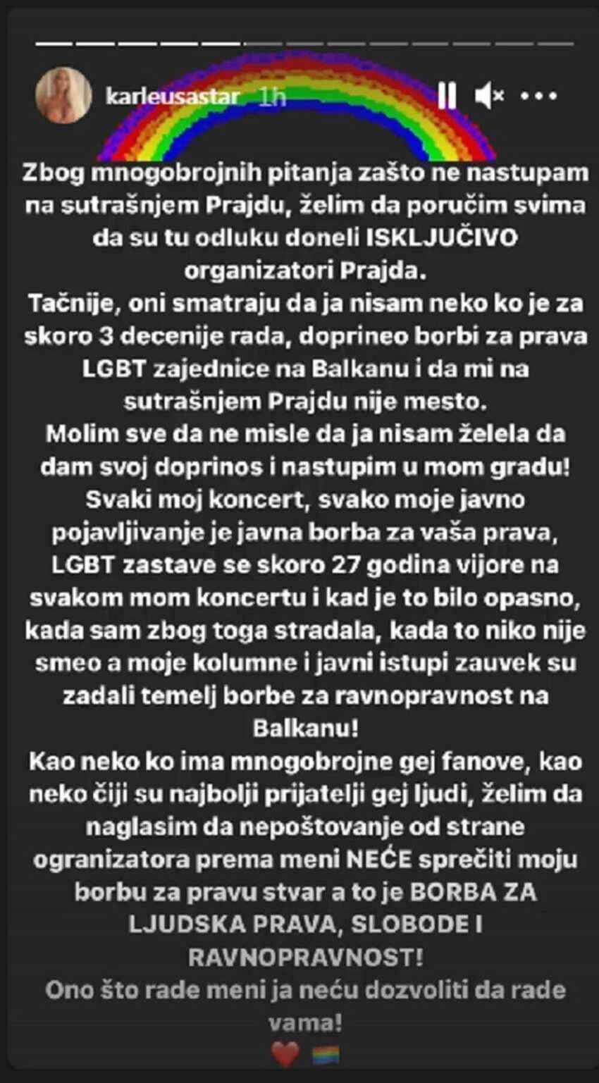karleusa-stori-gej-ikona