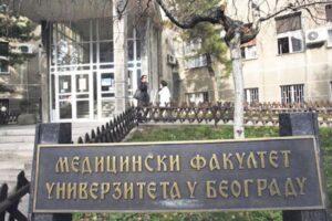 medicinski-fakultet-beograd (1)