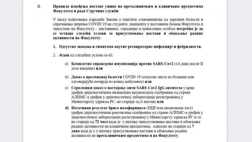 medicinski-fakultet-kovid-pravila