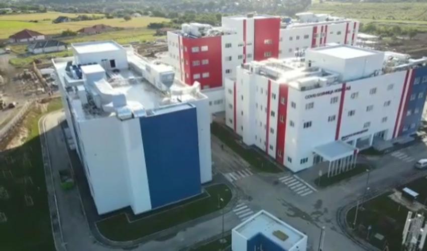 printskrin-kovid-bolnica